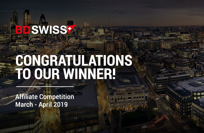 Forex competition 2019